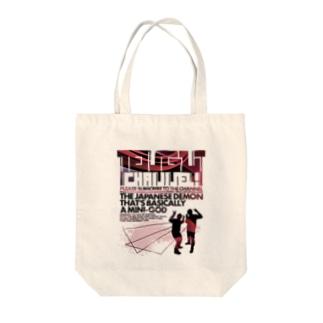 天狗ch. トートバッグ Tote bags
