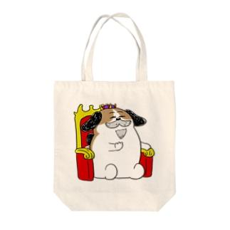 もじゃまる王様 Tote bags