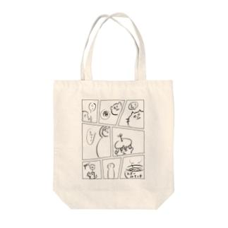 ゆる漫画 Tote bags