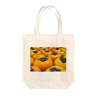 柿 Tote bags