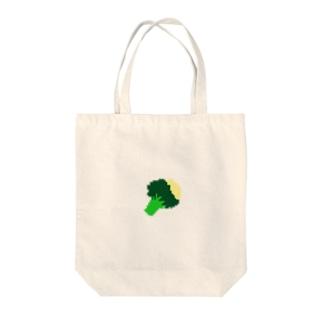 ぶろこりー Tote bags