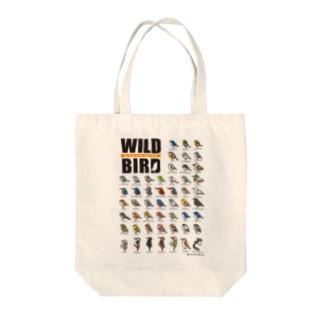 野鳥連合 Tote bags