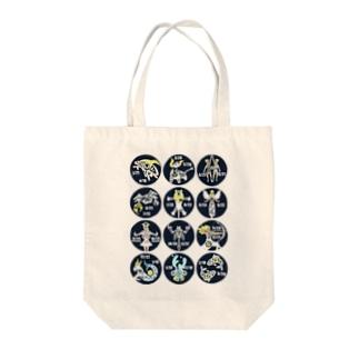 19 星座 Tote Bag