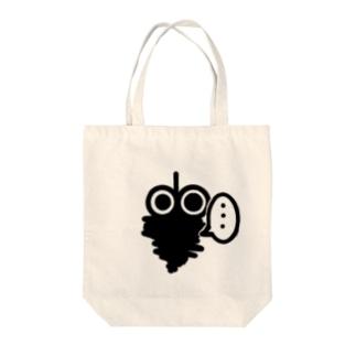 ミノムシさん Tote bags