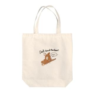 子鹿に触らないで! Tote bags