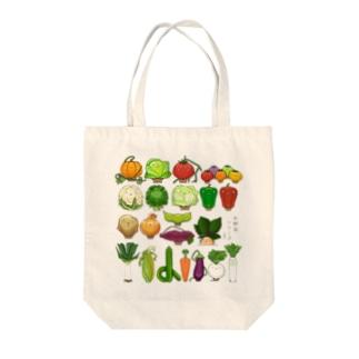 おやさいシリーズ full ① Tote bags