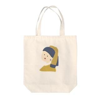 真珠の耳飾りの少女 Tote bags
