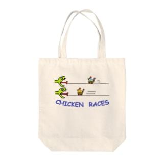 チキンレース Tote bags