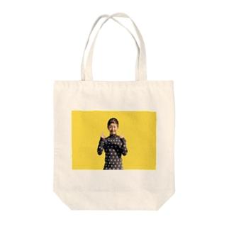 160cm矢崎 Tote bags