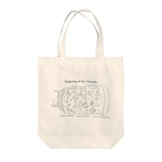 宇宙の始まり Tote bags
