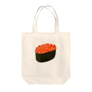 お寿司が食べたいアピールグッズ Tote bags