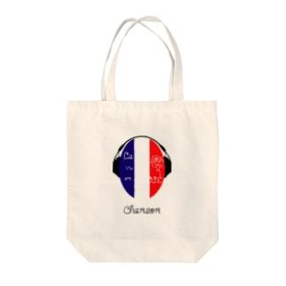 カマラオンテのシャンソン ヘッドホン フランス chanson france La Vie en Rose Tote bags