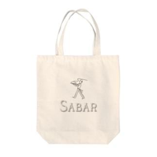 【SABAR LOGO】 collection Tote bags
