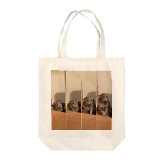 とらちゃぼんイカミミモドキ(オトナ) Tote bags
