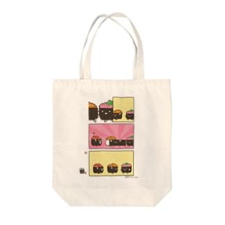回転ずしくんトート(軍艦兄弟) Tote bags
