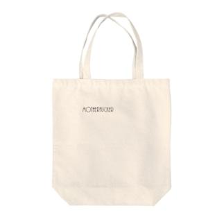 マザーファッカー Tote bags