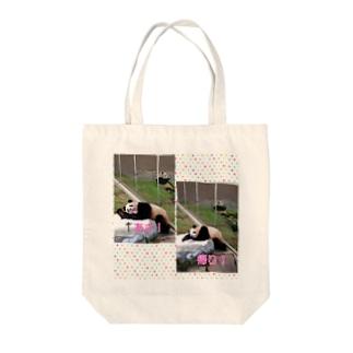 お昼ねパンダ Tote Bag