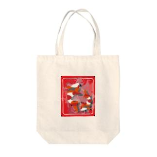 恋フィッシュ Tote Bag