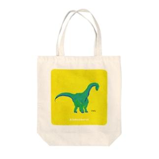 どっしりアラモサウルス〜 Tote bags