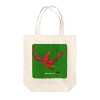 へいへいへーい!なプテラノドン Tote bags