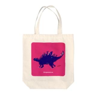 ゆる〜いステゴサウルス Tote bags