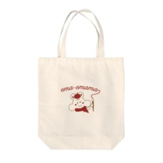 ema-emama『ぷくぷくリス ロゴ』 Tote bags