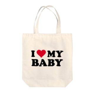 I ♡ MY BABY Tote bags