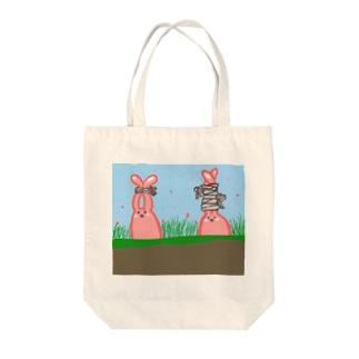 畑うさぎん Tote bags