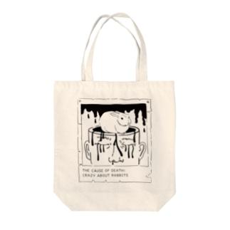VICTIM CASE02 Tote bags