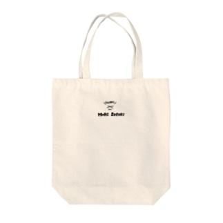 無理サファリパークTシャツ(黒文字) Tote bags