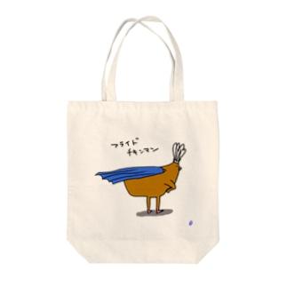フライドチキンマン Tote bags