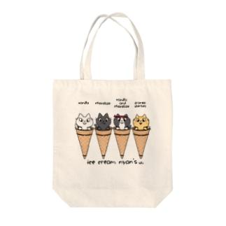 シンプル☆しろねこぽりん、にゃんずでアイスクリーム Tote bags