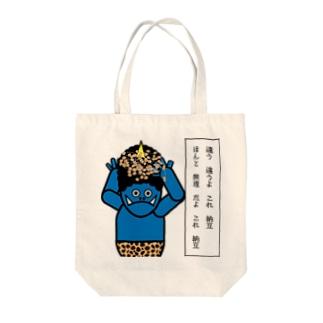 青鬼さん Tote bags