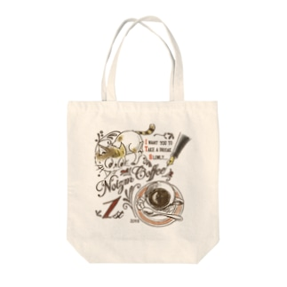 Noizm Coffee 1st Tote bags