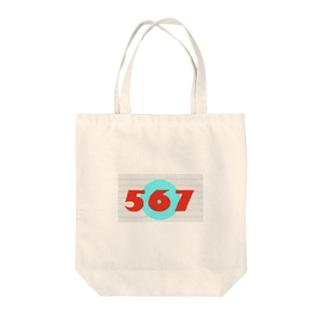 wiz567 Tote bags