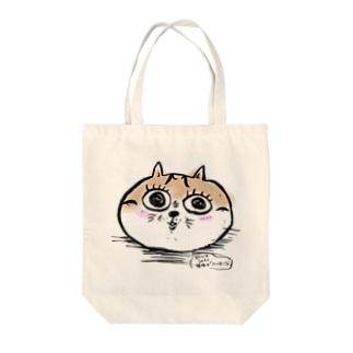 和美猫祭シェイミ嬢 Tote bags