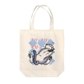 おやすみヌコ Tote bags