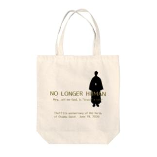 111th 人間失格-A Tote bags