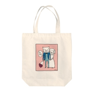 Cat Wedding~関白宣言~ Tote bags