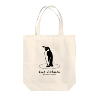 コウテイペンギン好きのためのソーシャルディスタンス Tote bags
