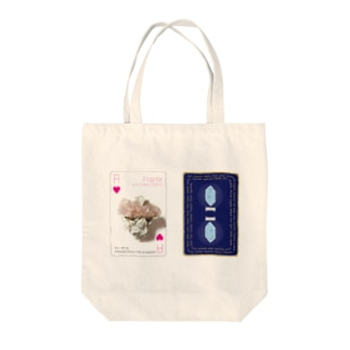 Heart A Tote bags