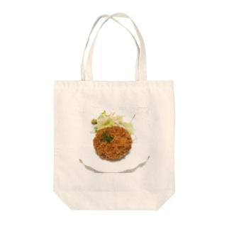 メンチカツ Tote bags