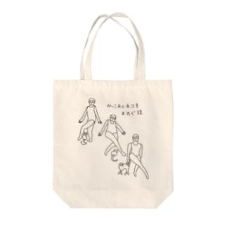 かっこよく猫をまたぐ技 Tote bags
