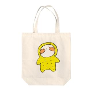なまけものちゃん(ふーん) Tote bags