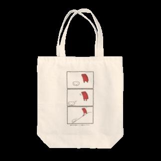 ま郎のシャリーーーッ!!! Tote bags