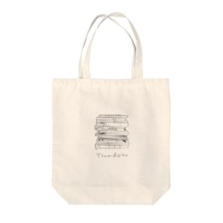 積読 Tote bags