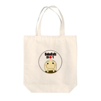 そばこちゃんトートバッグ Tote bags
