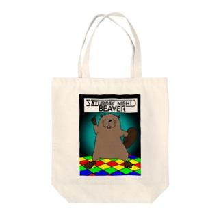 パリピのビーバー Tote bags