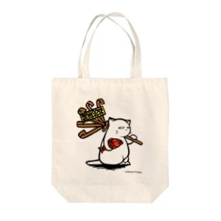 酉の市白猫 Tote bags