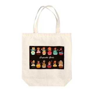 Cupcake Girls Tote bags